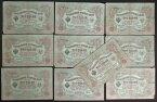ロシア 3ルーブル紙幣 1905年 美品〜劣品10枚セット