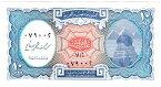 エジプト スフィンクス マルチカラー 10ピアストル紙幣 1940年 未使用