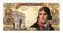 フランス ナポレオン・ボナパルト 100フラン紙幣 1962年 美品