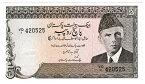 スウェーデン ムハンマド・アリー・ジンナー 5ルピー紙幣 1981−82年 未使用