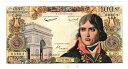 フランス ナポレオン・ボナパルト 100フラン紙幣 1962年 極美品