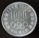 昭和39年(1964) 東京オリンピック記念貨幣 東京五輪 ...