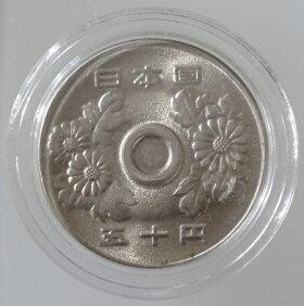 ☆穴ズレエラー貨☆50円白銅貨昭和50年(1975年)