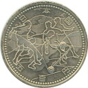 【記念貨】2002FIFAワールドカップ 500円ユーラシア・アフリカ