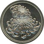 【記念貨】天皇陛下御在位20年記念500円 平成21年(2009年)