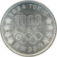 1964 昭和39年 東京オリンピック1000円銀貨未使用