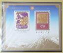【切手シート】日本国際切手展2011(金箔付)小型シート(台紙付き)平成23年(2011)