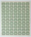 満州国【記念切手】70面シート 建国10周年 五族の少女 6分 1942年