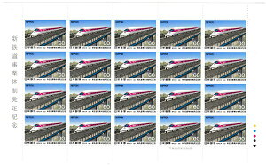 【切手シート】新鉄道事業体制発足記念 リニアモーターカー 60円20面シート 昭和62年(1987)