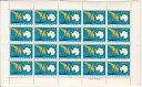 【切手シート】南極地域観測再開記念 10円20面シート 昭和40年(1965)