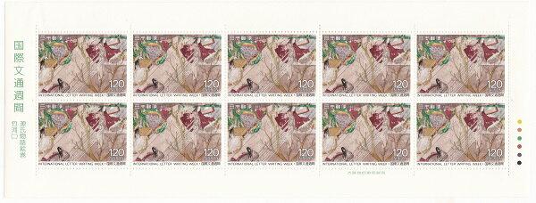 コレクション, 切手  12010 1989