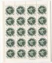 【切手シート】【第1次】東京オリンピック募金 レスリング 5円20面シート 昭和36年(1961)