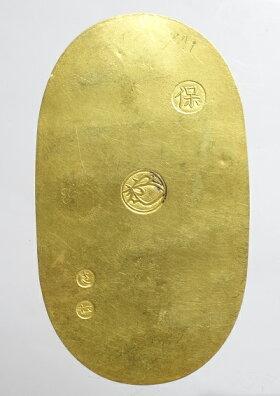 天保五両判金極美品日本貨幣商協同組合鑑定書付