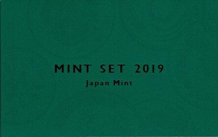 2019平成31年通常ミントセット貨幣セット
