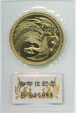 1990天皇御即位10万円金貨プリスターパック入り