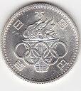 東京オリンピック記念100円銀貨未使用1964年 昭和39年