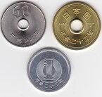 平成22年 50円 5円 1円硬貨 未使用 3枚セット