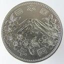 1964 昭和39年 東京オリンピック 東京五輪 1000円銀貨未使用