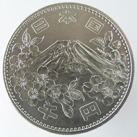 1964昭和39年東京オリンピック1000円銀貨未使用