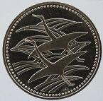【記念貨】平成5年 皇太子殿下御成婚記念 500円白銅貨 1993年