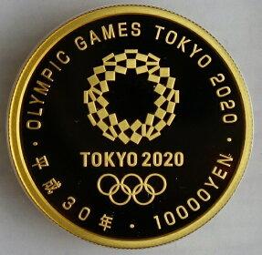 2020年東京オリンピック【1次】流鏑馬と心技体1万円プルーフ金貨1点平成30年(2018)