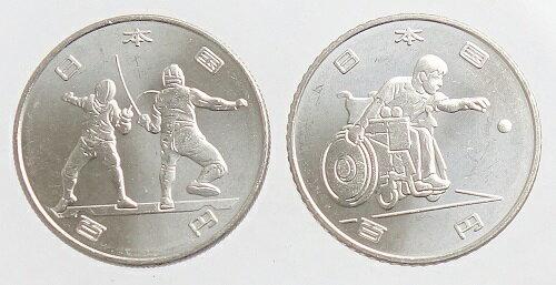 【第1次】東京2020オリンピック・パラリンピック競技大会記念フェンシング・ボッチャ100円クラッド貨幣2種セット平成30年(2018)