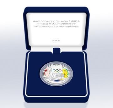 東京2020オリンピック競技大会記念千円銀貨幣プルーフ貨幣セット平成28年(2016)【リオ2016-東京2020オリンピック競技大会開催引継記念】
