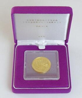 天皇陛下御在位30年記念1万円金貨単体セット平成31年(2019)