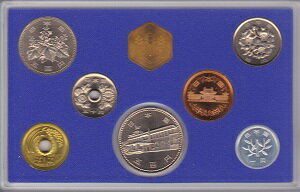 昭和60年貨幣セット内閣制度創始100周年記念貨幣入り