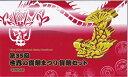 2012 平成24年世界の貨幣まつり貨幣セット名古屋ミントセット