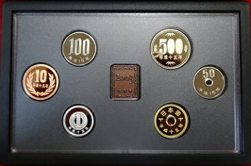 1993年銘 プルーフ貨幣セット 平成5年