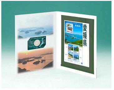 地方自治 記念硬貨 地方自治法愛媛500円バイカラークラッド貨幣セット切手シート付