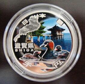地方自治法施行60周年滋賀Aセット千円銀貨プルーフ2011平成23年