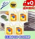 送料無料♪ 花王 キュキュット 4.5L×4本 オレンジの香り 箱買い♪【食器用・詰め替え・業務用・液体洗剤】05P06Aug16