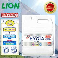 ライオン トップ ハイジア 4kg 業務用 【詰替え容器付き】リニューアル♪