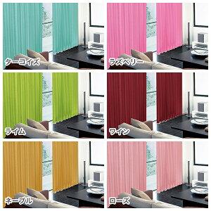 防音カーテン「静」SHIZUKAEサイズ(2枚入)サイズ:(幅)130又は150cm×(丈)155〜200cm×2枚組