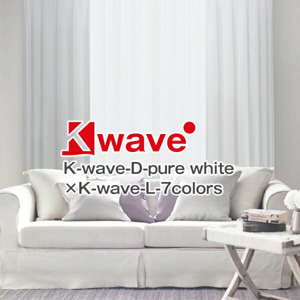 カーテン・ブラインド, ドレープカーテン 5555OFF 124 10:001211 9:59 K-wave-D-purewhite K-wave-L-7colors WHITE BLACK30300cm80300cm 24
