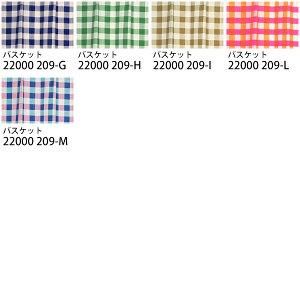 オリジナルカーテン生地サンプル簡単!採寸メジャー付き