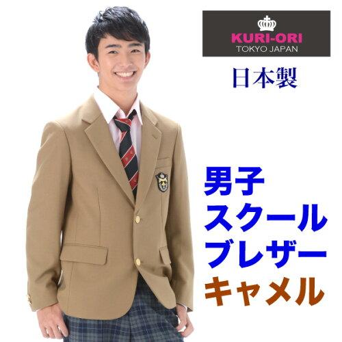 【モヤモヤさまぁ〜ずで三村さんが着用しました...