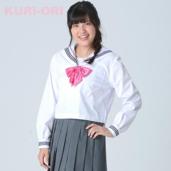 [KURI-ORI] White sailor tops, White collar,Long sleeves 155A〜175A