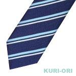 KURI-ORI[クリオリ]制服スクールネクタイKRN47ブルー白サックス2色ストライプ男女兼用