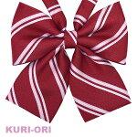 KURI-ORI[クリオリ]オリジナルリボンタイKRR46エンジ白ピンク2色ストライプ