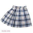 KURI-ORI★クリオリ W63丈42 サマースカートSKR227 白×サックス・青制服プリーツスカート【日本製】