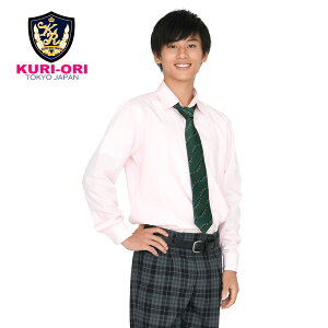 【KURI-ORI】クリオリオリジナル男子用長袖ワイシャツ・ブロードスマートシルエットKRBST