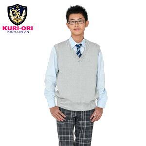 KURI-ORI★クリオリコットン混ベスト【日本製】グレーワンポイントKC905