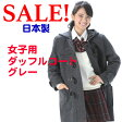 KURI-ORI★クリオリ女子用オリジナルメリノウール スクール ダッフルコートグレー サイ...