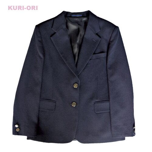 KURI-ORI★クリオリ大きいサイズ女子用ジャケット ブレザーKRJK 紺 エンブレムなし無地...