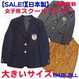 KURI-ORI★クリオリ大きいサイズ女子用ジャケット ブレザーKRJK グレー・キ...