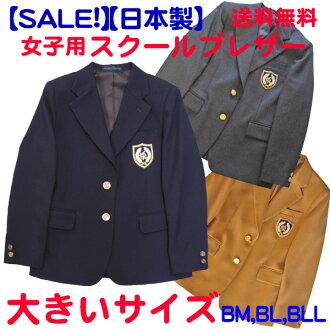 KURI-ORI girl's jacket wide breadth,dark blue, gray, camel