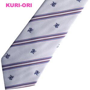 KURI-ORI[クリオリ]オリジナルネクタイKRN104